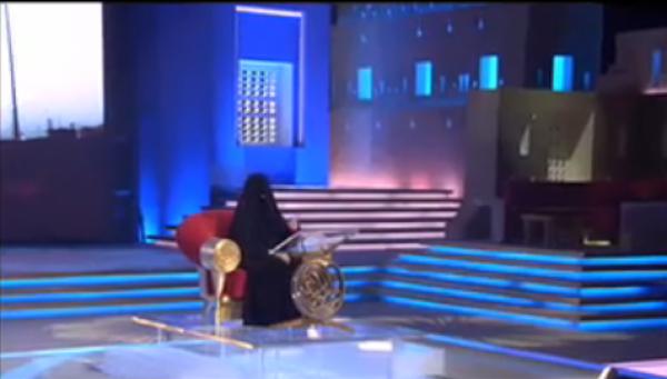 Saudi Poetess Aydah Al Aarawi Al Jahani