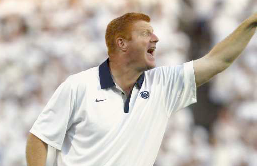 Penn State Scandal:  What if McQueary DID go to the police?