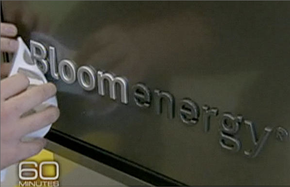 Could the Bloom Box Revolutionize the Power Industry?