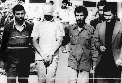 Unforgettable:  US Embassy Takeover by Iranian Students