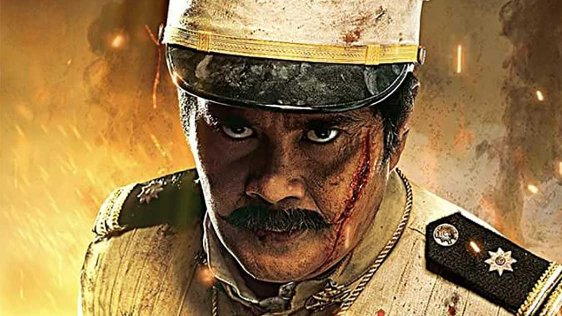 Heneral Luna Reviewed in the New York Times